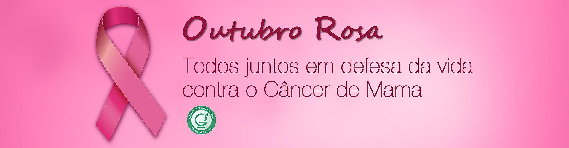 Outubro Rosa 2014 - Laboratório Ivan Garcia